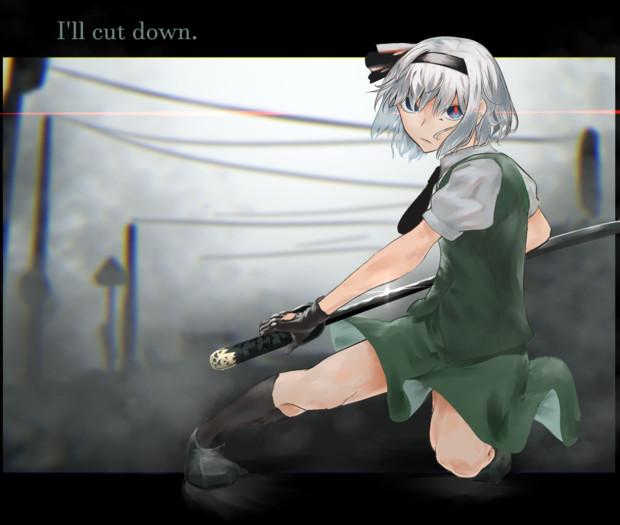 I'll cut down.