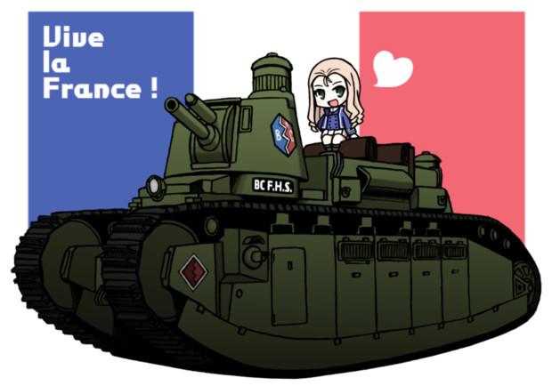 シャール2C超重戦車