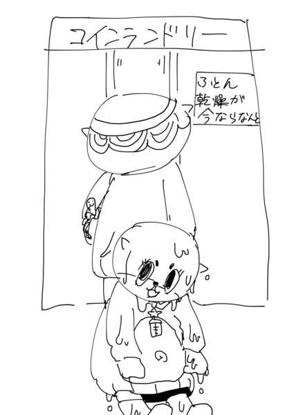 ちぃたん☆(差分)のおまけ
