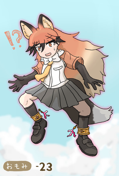 Antigravity red fox