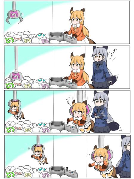 クレーンゲームするキタキツネ