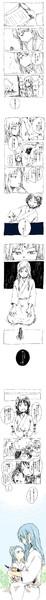 毘沙とナイアガラの話