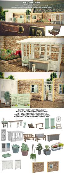【MMDステージ+アクセサリ配布】トランクケースの箱庭