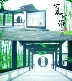 【MMDステージ配布】夏時雨【中華風】