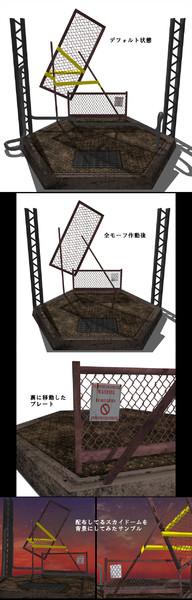 廃墟風フェンスステージ