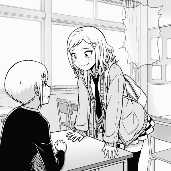【GIFアニメ】いぃーっひっひっひっ!!