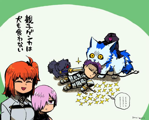 【6章】始末犬(讐)
