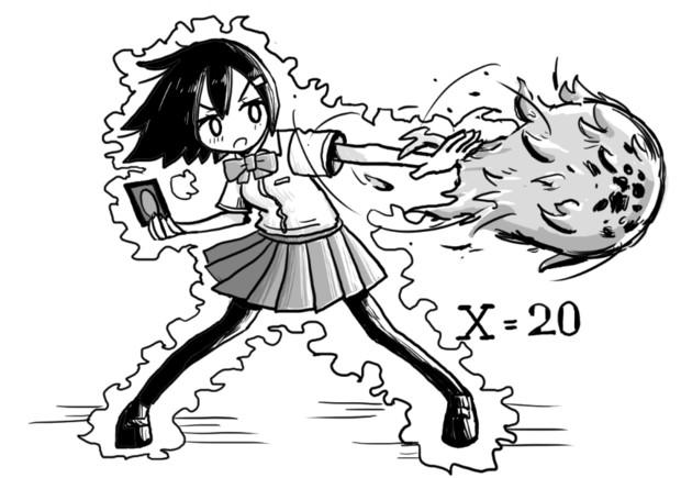 《火の玉/Fireball》