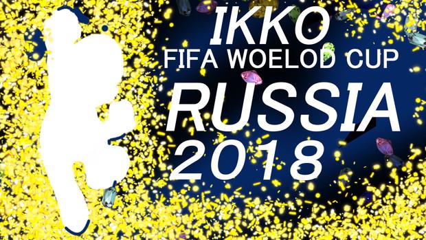 マリオサッカー風にデザインしたロシアワールドカップ(W杯)