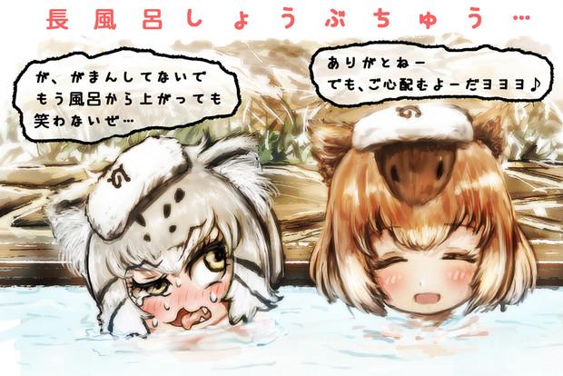 六(ろ)・(てん)二(ふ)六(ろ)の日 ー露天風呂の日ー