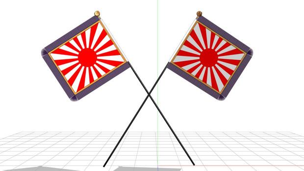 【MMDアクセサリ配布あり】山田式歩兵聯隊軍旗