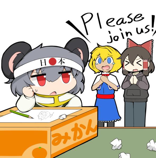 イースター☆☆☆参加させていただきました!