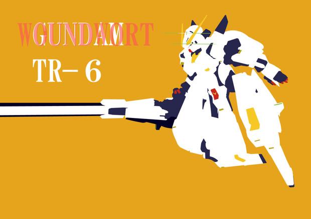 TR-6 ウーンドウォート