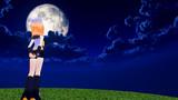 月を見るリンちゃん(遠景)