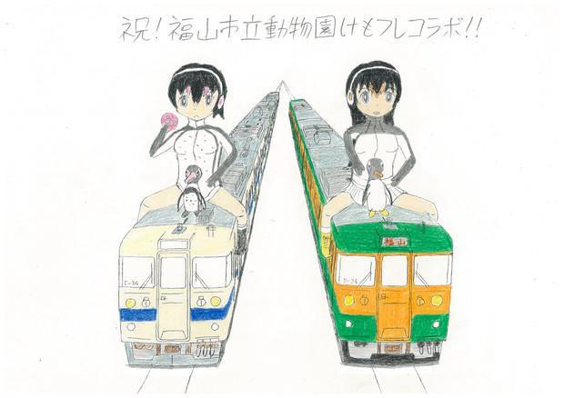 ちくたむ×115系300番代(修正版)