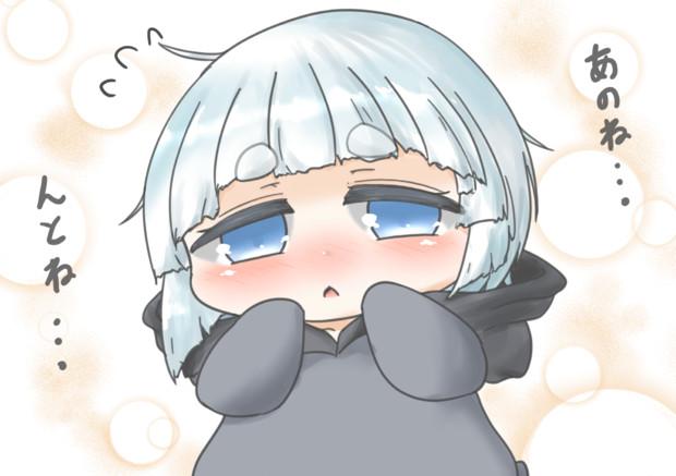 ペンぬいちゃんペ(差分)