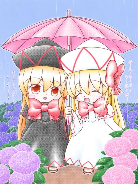 雨の中の晴れ