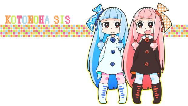 琴葉姉妹 Ver.2.1