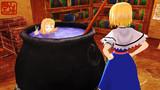 連作 アリスのアトリエ 05 妄想(魔女鍋の出汁)