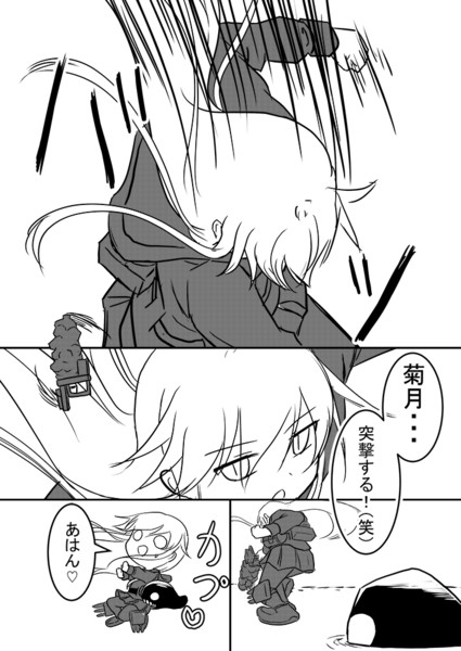 しれーかん電 7-18