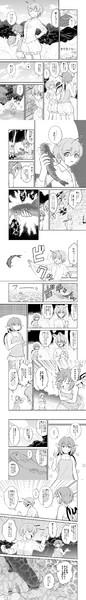 【東方漫画】君を放さない