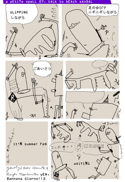パココマ漫画 026