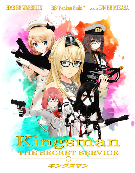 [MMD艦これ]キングスマン
