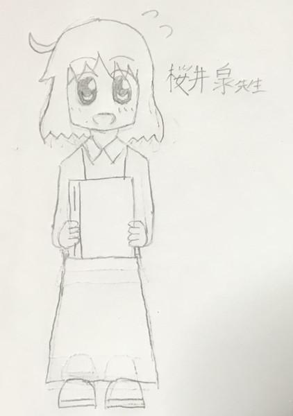 【夏の初描き祭り#2】桜井先生