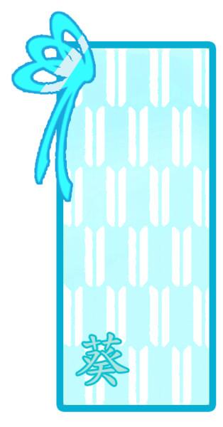 琴葉 葵の付箋 Kaze さんのイラスト ニコニコ静画 イラスト