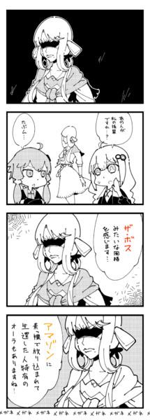 息抜き4コマ/桜乃そら発表!