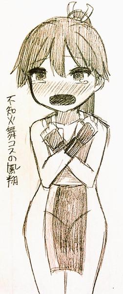 不知火舞コスの鳳翔さん