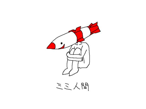 第10回東方ニコ童祭の生放送企画のみまらじ蓬莱人形特集のやつ