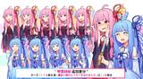 琴葉姉妹_立ち絵差分追加ver(ポーズ9種類追加)