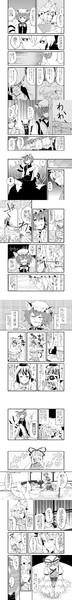 【東方漫画】下克上(仮)