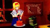 連作 アリスのアトリエ 11 シフォンケーキ