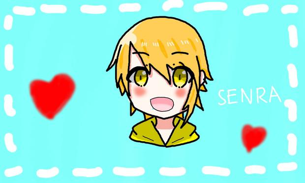センラさん!