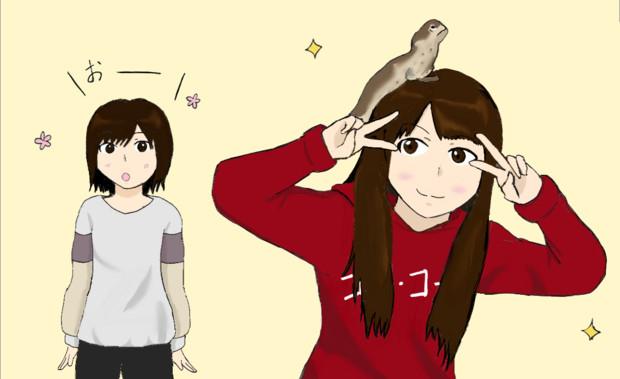 エリマキトカゲ うさぎらす さんのイラスト ニコニコ静画 イラスト
