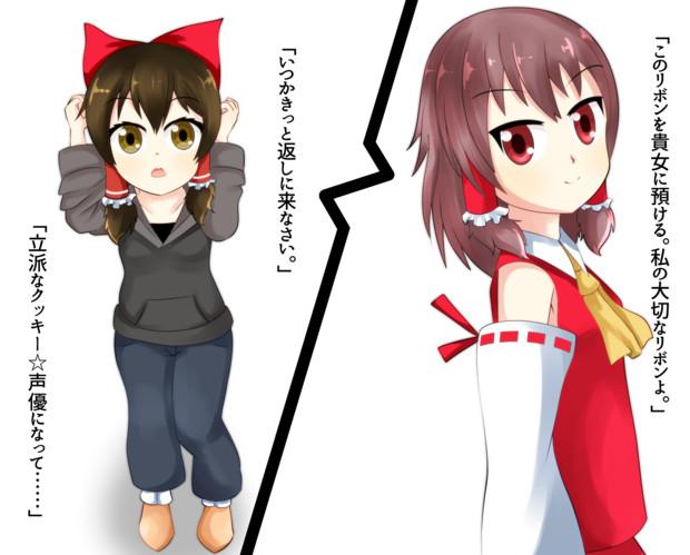 RU姉貴&MARU姉貴