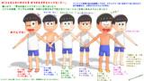 【子供時代の六つ子モデル】夏の水着とシャツセット