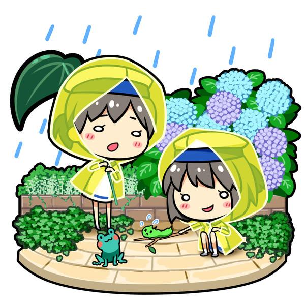 日振と大東と雨遊び