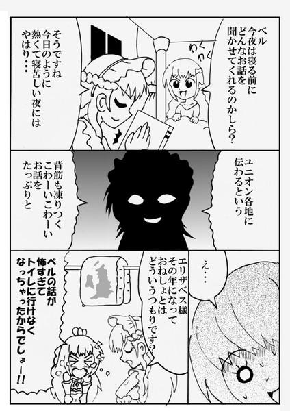 (アズレン) がんばれ女王様1