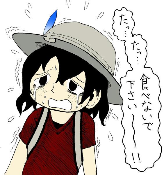 福満風かばんちゃん