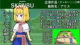 クッキー☆攻略本風キャラ紹介 クッキー☆☆編