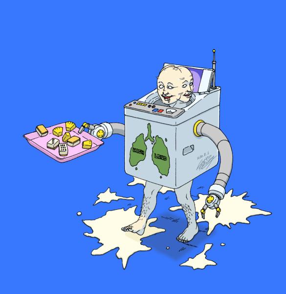 洗濯機の日