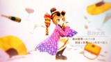 依神女苑【東方】