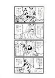 ガチ百合フレンズその②