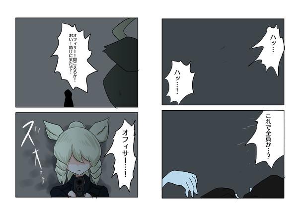 コ・オペレーション(その23)