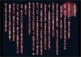 短小説3『赤い月の下で』