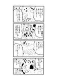 ガチ百合フレンズその③