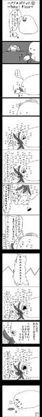ユクリ・ポティト[0010]